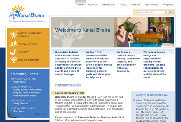 Screenshot: kahalbraira.org